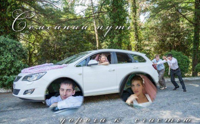 13 geniálne vyphotoshopovaných fotiek z ruských svadieb. Neuveríte vlastným očiam