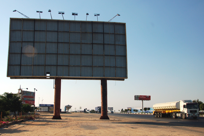 Flickr_-_Daveness_98_-_Egyptian_billboard_study_6