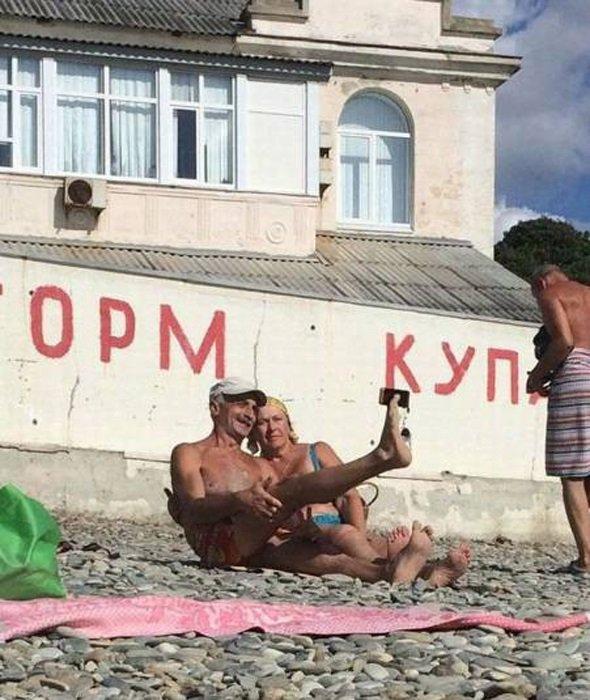 Ruská selfie tyč